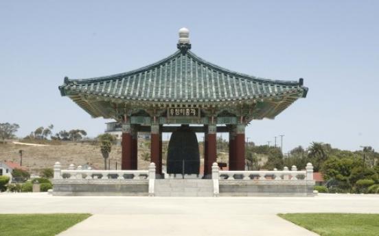 Donations help Korean bell toll again in U.S.