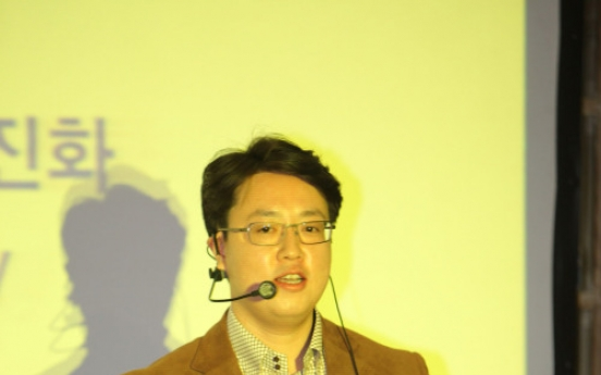 Kakao Talk to evolve into real-time service platform