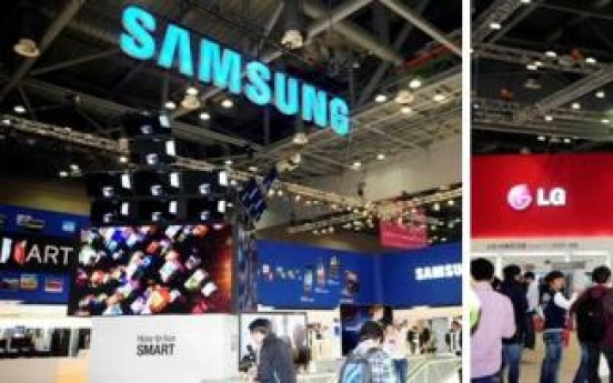 Smart Korea shows off the nation's IT progress, prowess