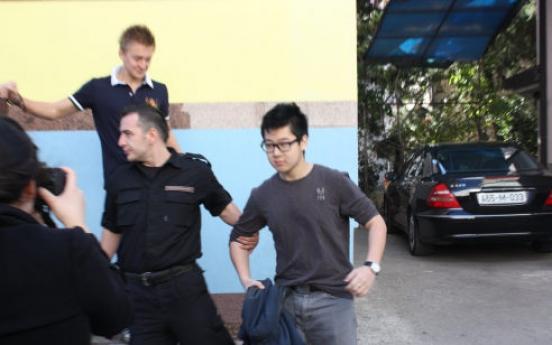 N. Korean leader's grandson enrols at Bosnia college