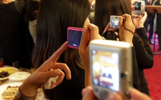 1in 6 mobile phones contaminated with fecal bacteria