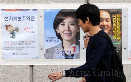 Polls tight in Seoul mayoral race