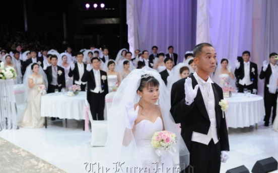 KBS throws wedding for multicultural couples