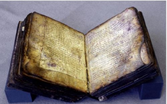 U.S. exhibition of 'Lost and Found' Archimedes text