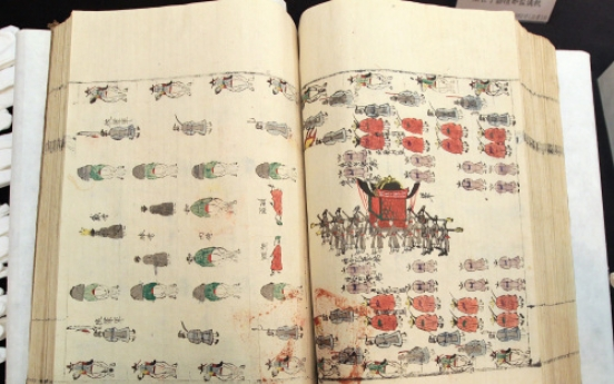 Royal books returned from Japan are invaluable historical record