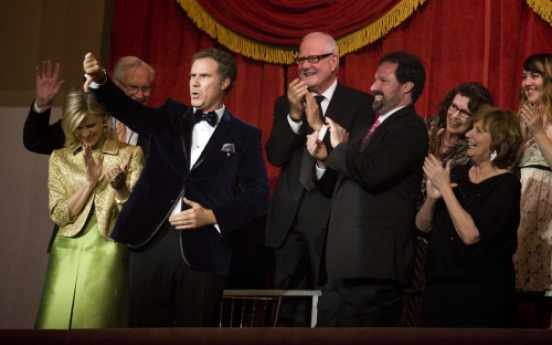 Will Ferrell wins top U.S. humor prize