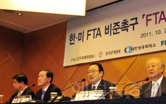 Lee to write to lawmakers on FTA