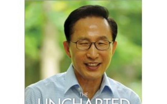 Lee's book stresses unification, green growth