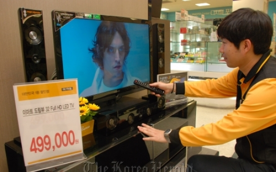 E-Mart launches ultra-cheap LED TV