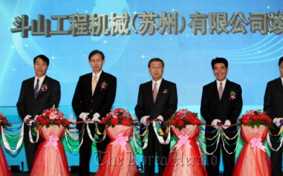 Doosan Infracore launches excavator plant in China