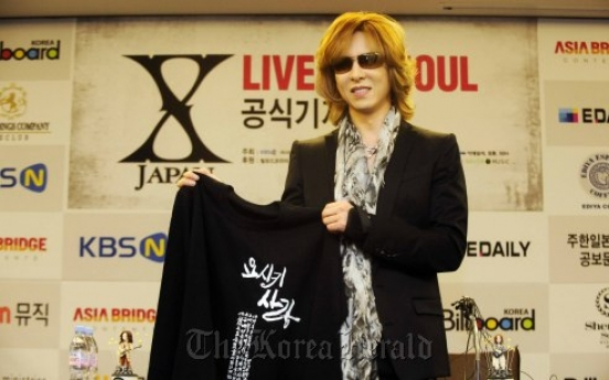 Rock spirit keeps X Japan alive: leader