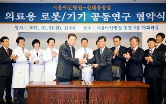 Hyundai Heavy, Asan Medical team up for hospital robotics