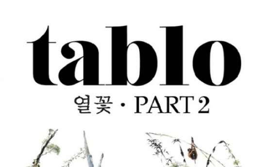 Tablo ranks No. 1 on iTunes hip hop chart