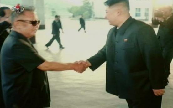 N.K. strengthens ideological education, travel ban after Gadhafi's death