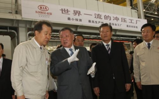 Kia Motors to build 3rd plant in China