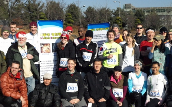 Racing to raise cash for multiple sclerosis sufferers