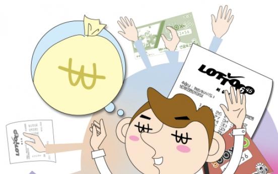 Lotteries booming in Korea