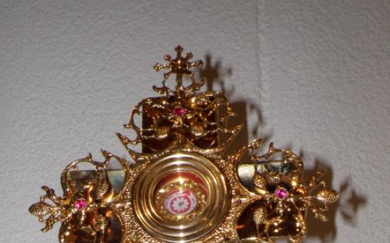 Pope John Paul II relics laid in Korea