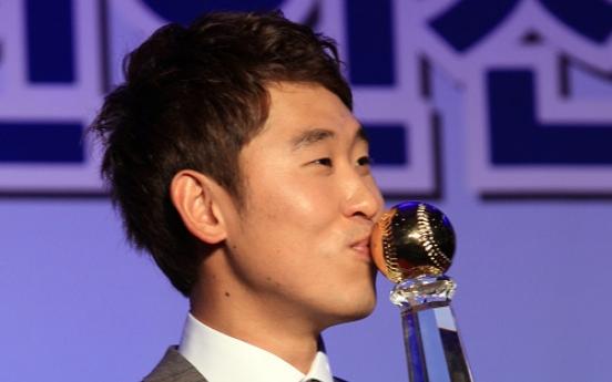 Tigers' Yoon named MVP