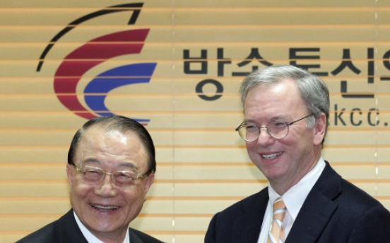 Google to support Korean software globalization