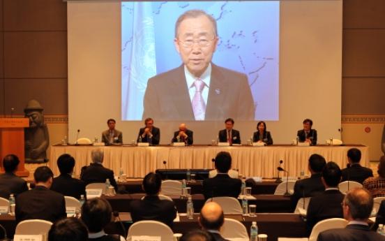 U.N. forum discusses nuclear security