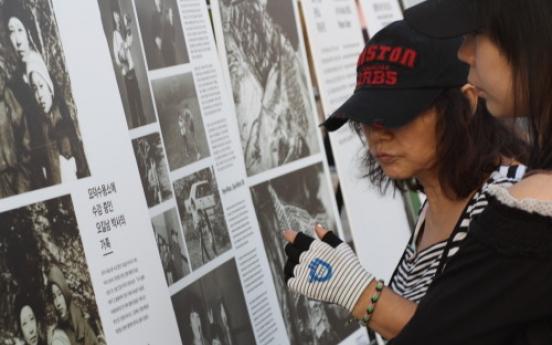 PSCORE: Uniting Koreans through teaching