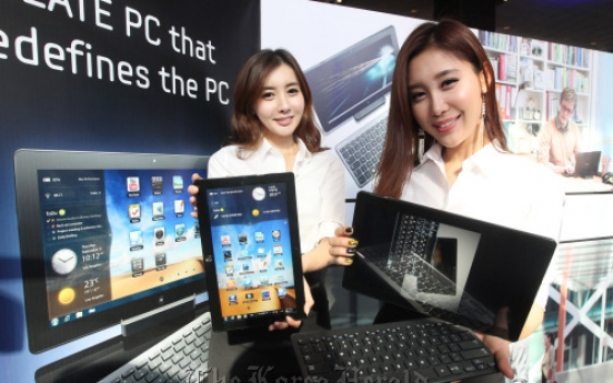 Samsung introduces new Slate PC