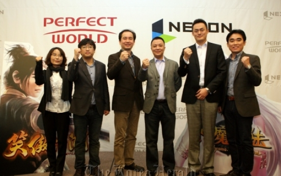 NEXON to join venture with China game firm