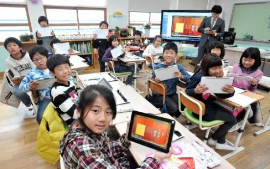 Samsung donates 'smart classroom'