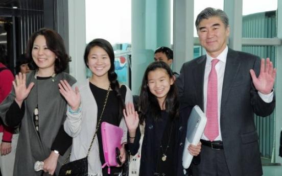 Korean-American U.S. envoy stresses special partnership