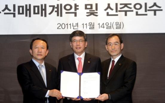 SKT to buy Hynix for 3.4 trillion won
