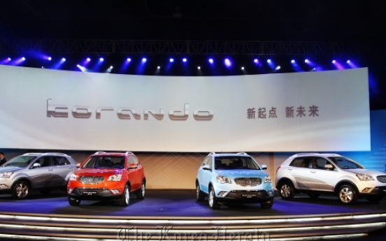 Ssangyong Motor exports to set milestone this year