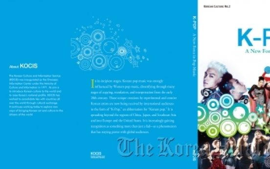 English-language guide to K-pop published