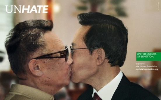 Benetton yanks pope-imam kiss ad after protest