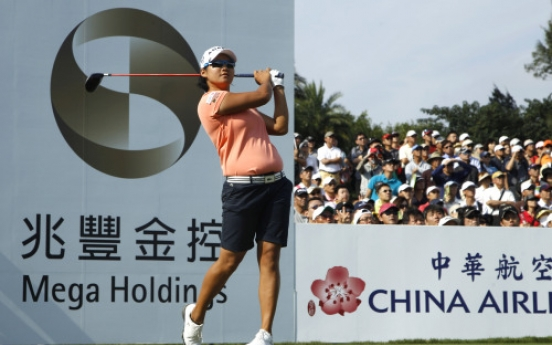 Tseng looks to cap 2011 with victory