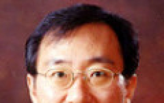 Korean professor elected to U.N. law commission