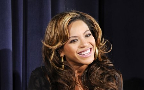 Beyonce worried baby secret would be revealed