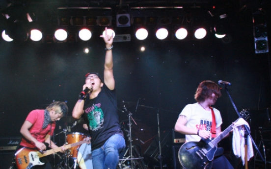 Rubber Soul bounces back for AIDS Day