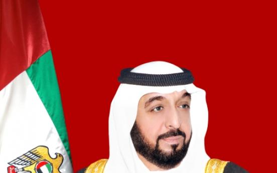 UAE celebrates 40th National Day