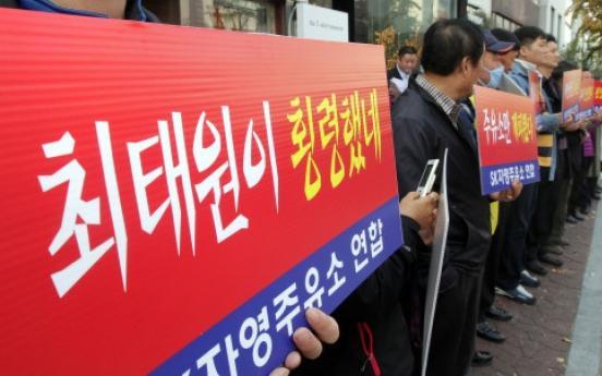 Korea Discount stems from chaebol governance: report
