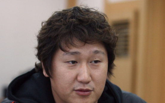 Lee Dae-ho joins Orix