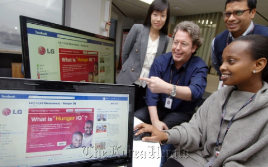 LG Electronics launches donation campaign