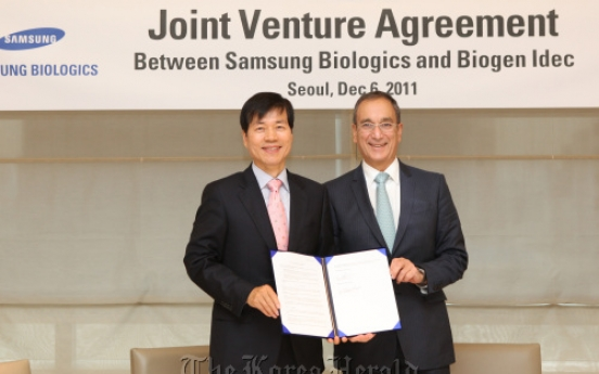 Samsung inks new biopharmaceutical tie-up