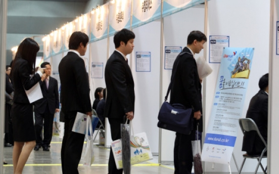 Workforce to shrink to half of population by 2060: report