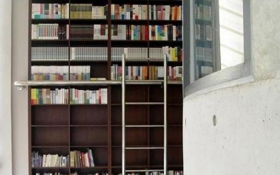 Books dressing up for 'trendy readers'
