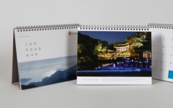 KTO offers foreign residents free calendars