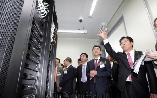 KT, Softbank open joint data center in Gimhae