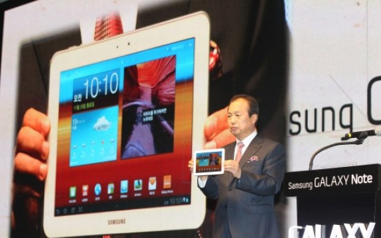 Samsung wins patent war for tablet PC in Australia