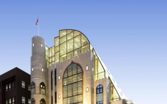 New home for Oman Embassy in Seoul