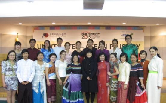 Green tourism steps forward in Seoul